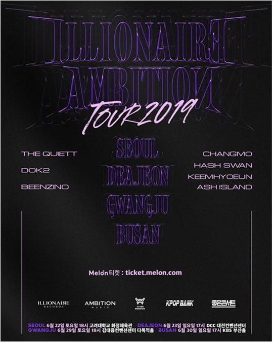 '2019 ILLIONAIRE X AMBITION TOUR' 포스터./ 사진제공=좋은콘서트