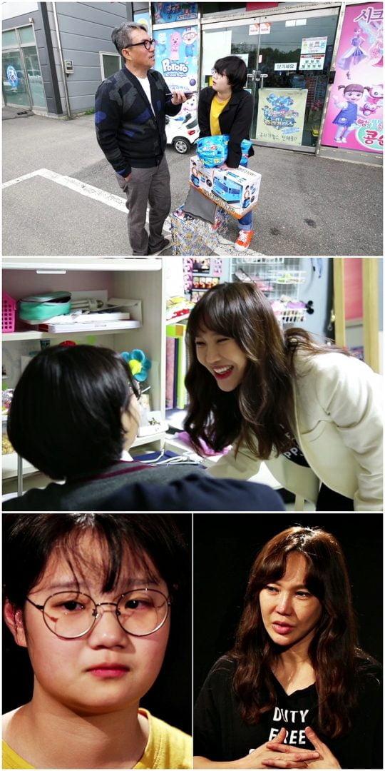 유리와 함께 엄마를 만나러 간 혜빈. /사진제공=KBS2 '살림남2'