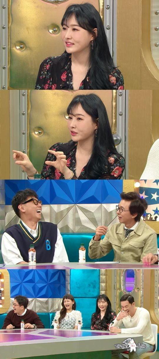 MBC '라디오스타'/사진제공=MBC