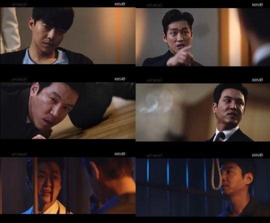 사진=KBS2 '닥터 프리즈너' 방송화면 캡처