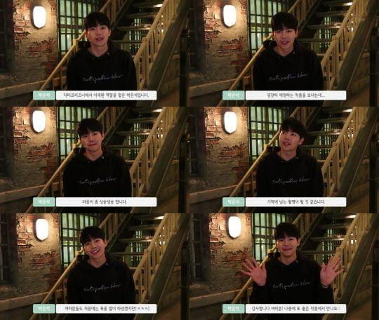 배우 박은석 '닥터 프리즈너' 종영 소감 / 사진제공= 제이에스픽쳐스