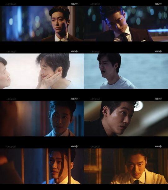'닥터 프리즈너' 남궁민 / 사진=KBS2 방송화면 캡처