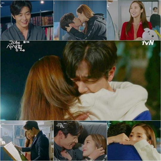 '그녀의 사생활' 김재욱, 박민영 / 사진제공=tvN