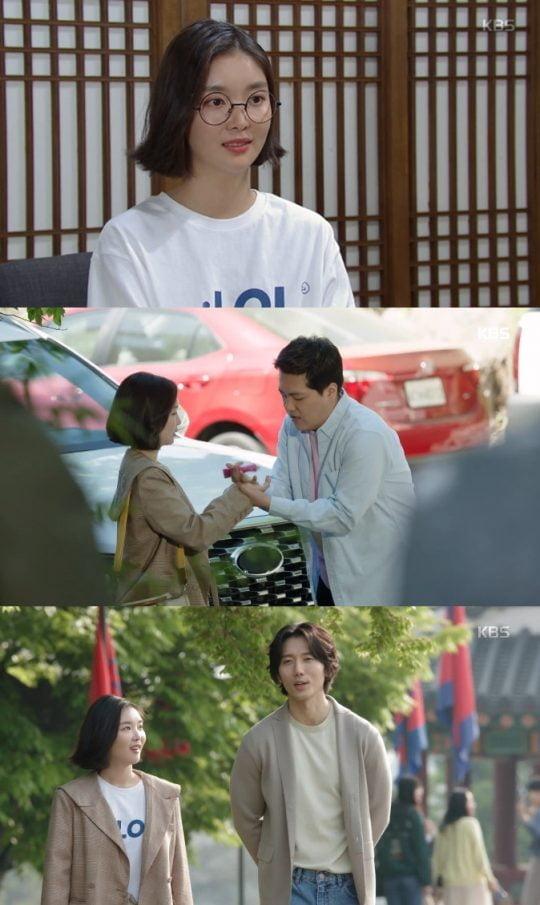 사진=KBS2 '세상에서 제일 예쁜 내 딸' 방송 캡처