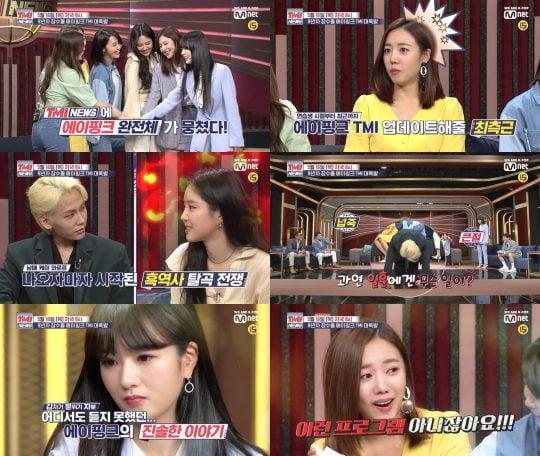 'TMI NEWS' 예고 영상/사진제공=Mnet