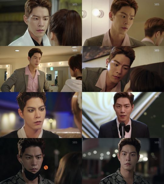 SBS 새 수목드라마 '절대그이' 방송 화면
