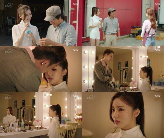 '절대그이' 방송 화면./사진제공=SBS