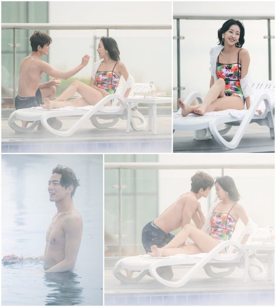 KBS2 새 월화드라마 '퍼퓸'/사진제공=KBS2