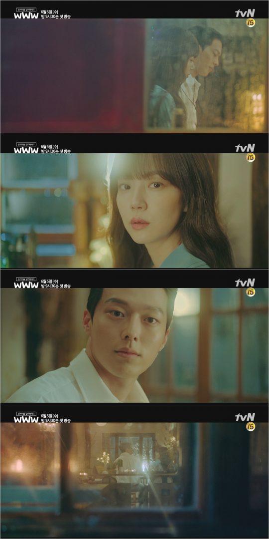 tvN 새 수목드라마 '검색어를 입력하세요 WWW' 티저 영상/사진제공=tvN
