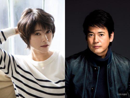 마키 요코(왼쪽), 카라사와 토시아키/사진제공=Nippon TV