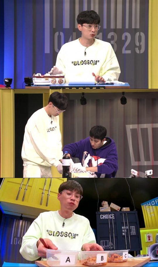 '쇼핑의 참견' 스틸./사진제공=KBS Joy
