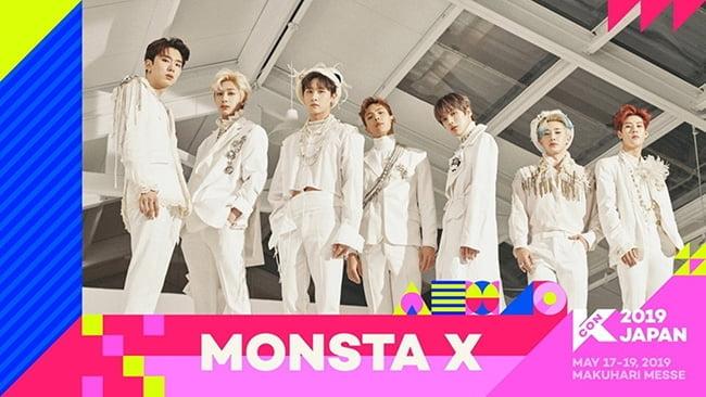 몬스타엑스, 18일 `KCON 2019 JAPAN` 출격…현지 팬心 정조준