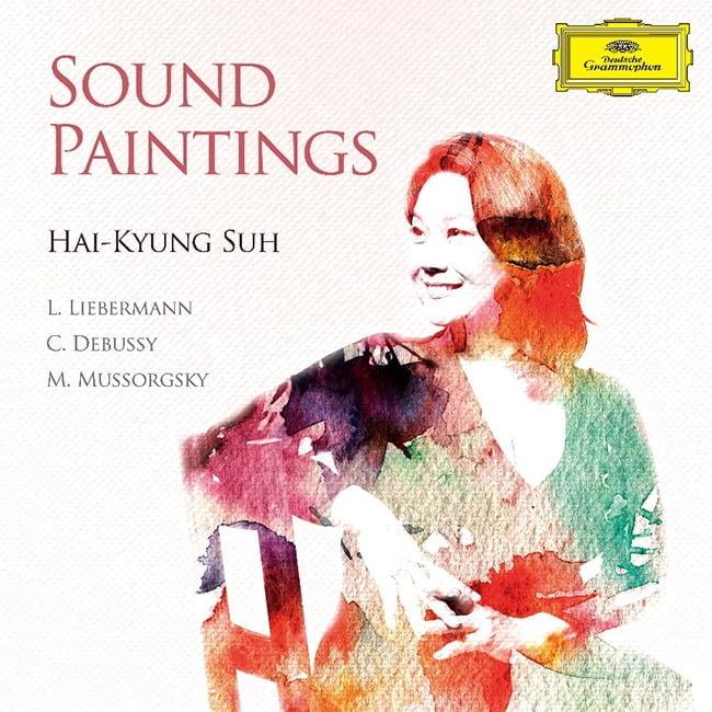 피아니스트 서혜경, 'Sound Paintings(피아노로 그리는 그림)' 15일 발매