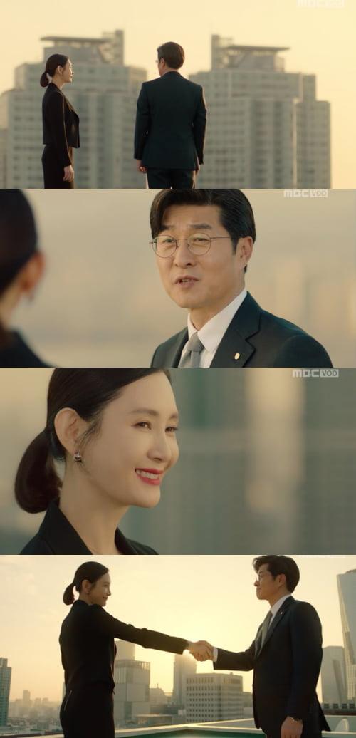 MBC '더 뱅커' 방송 화면