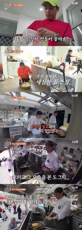 '현지에서 먹힐까3' 방송 화면/사진제공=tvN