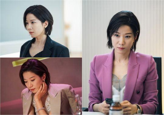 tvN 새 수목드라마 '검색어를 입력하세요 WWW'/사진제공=tvN