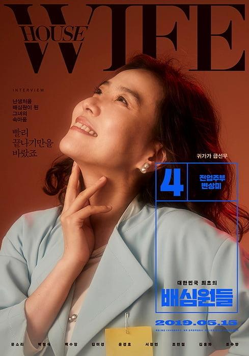 서정연, '영화+연극+드라마' 종횡무진 활약