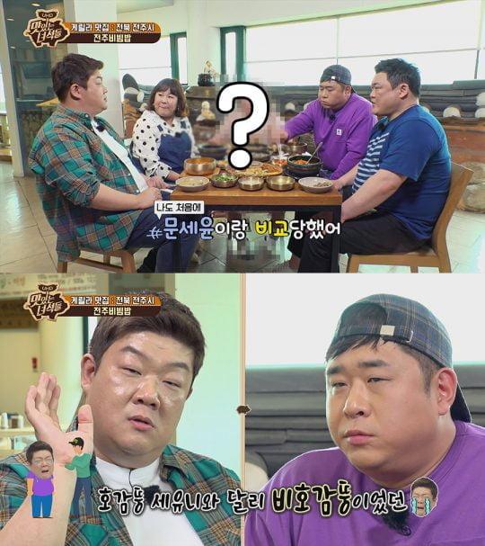 '맛있는 녀석들' 예고 영상/사진제공=코미디TV