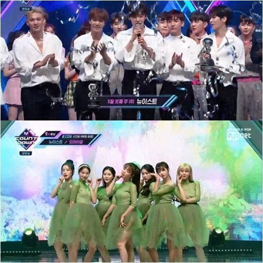지난 16일 방영된 Mnet '엠카운트다운' 방송화면.