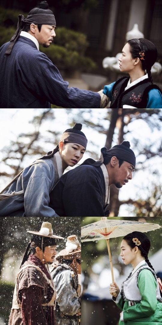 '녹두꽃' 조정석-한예리./ 사진제공=SBS