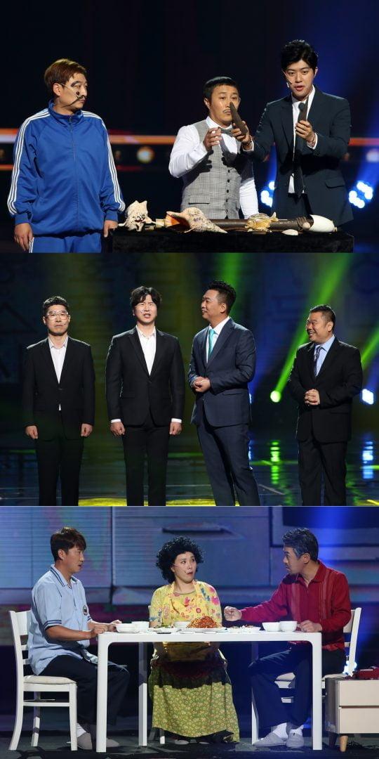 '개그콘서트' 1000회 특집 / 사진제공=KBS
