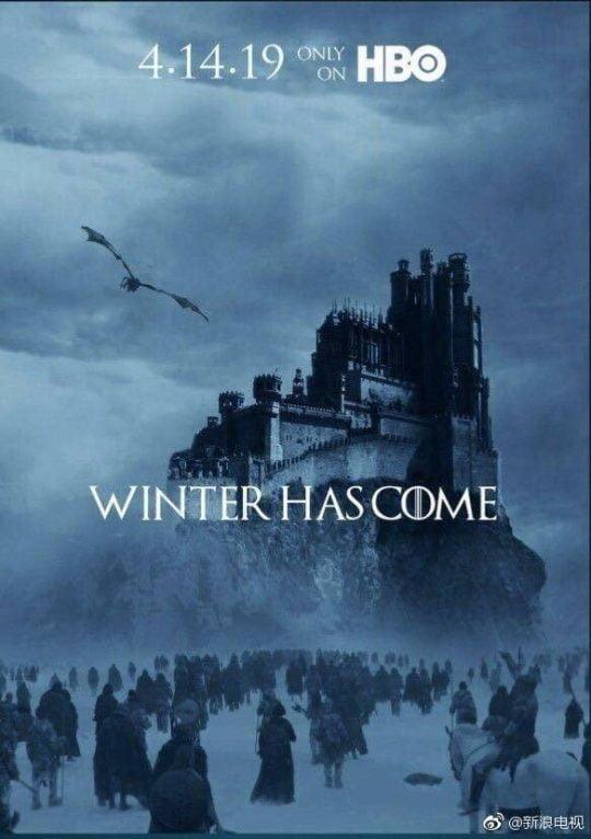 '왕좌의 게임' 시즌8 포스터/사진제공=HBO