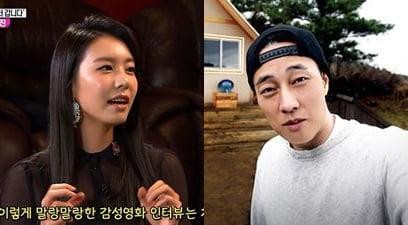 조은정-소지섭 / 사진 = SBS '한밤', tvN '숲속의 작은 집'