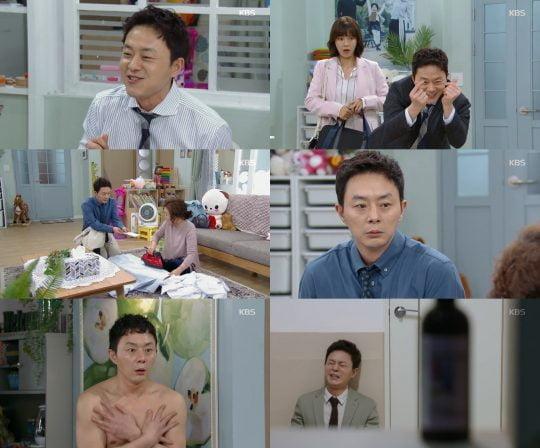 '세상에서 제일 예쁜 내 딸' 이원재/사진=KBS2 영상 캡처