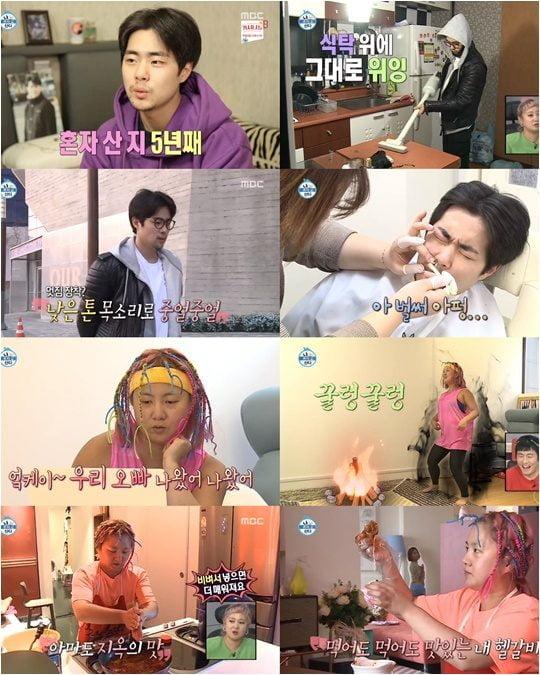 지난 17일 방영된 MBC 예능 '나혼자산다' 방송화면.