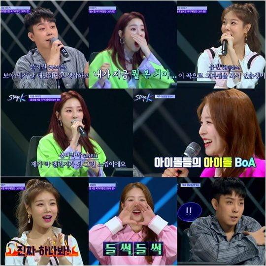 JTBC 예능 '스테이지K'./ 사진제공=JTBC