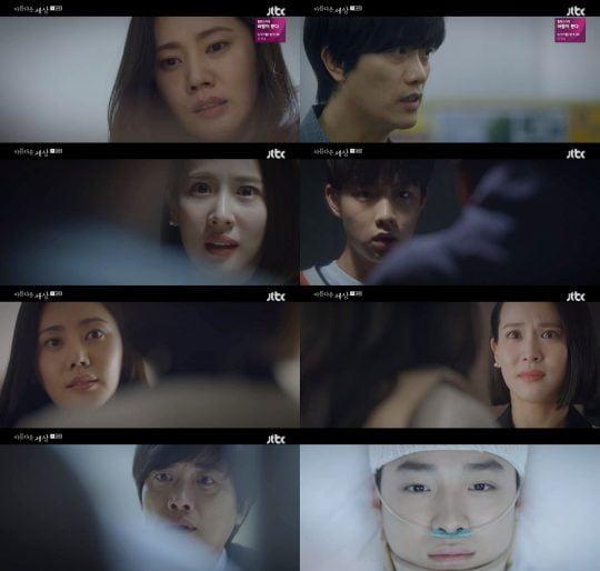 사진=JTBC '아름다운 세상' 방송 화면 캡처