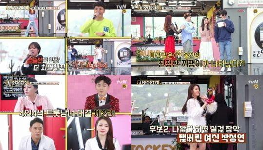 '쇼! 오디오자키' 경북 울진 후포항에서의 대결. /사진제공=tvN