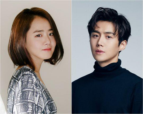 문근영(왼쪽), 김선호/사진제공=나무엑터스 , 솔트엔터테인먼트