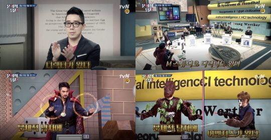 '문제적 남자' 예고 영상/사진제공=tvN