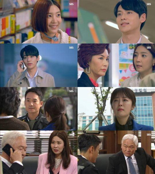 '수상한 장모' 방송 화면/사진제공=SBS