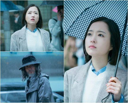 tvN '어비스' /사진제공=tvN