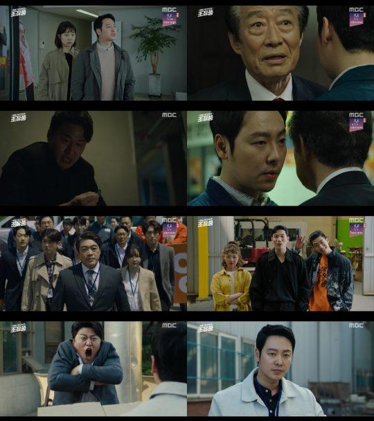 MBC '특별근로감독관 조장풍' 방송 화면