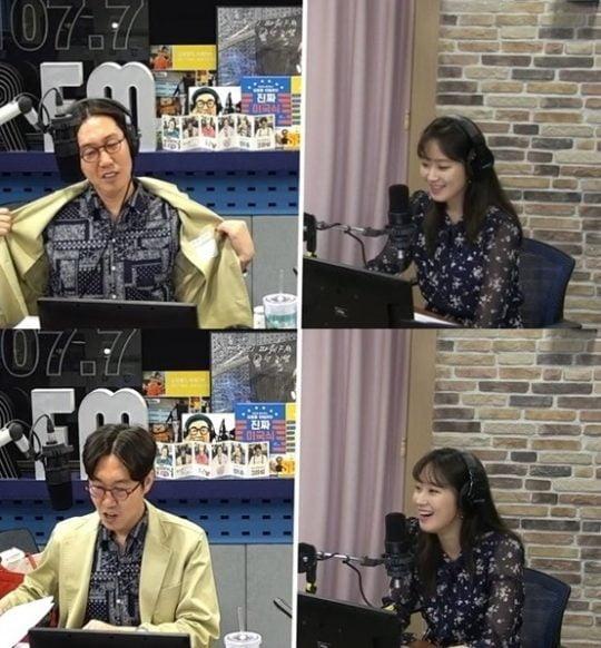 주시은 아나운서./ 사진제공=SBS 라디오 김영철의 파워 FM