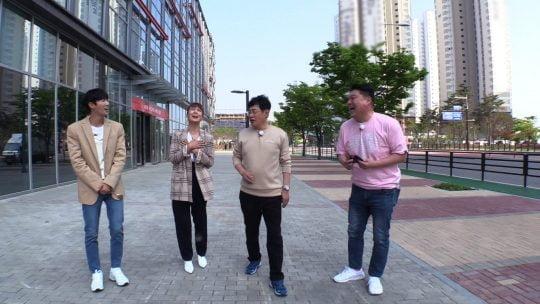 '한끼줍쇼' 일산 대화동 편/사진제공=JTBC
