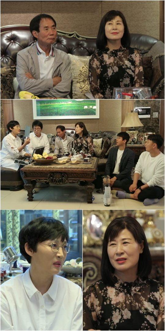 '살림남2' 최양락 팽현숙 김승현 어머니 / 사진제공=KBS