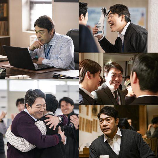 MBC '특별근로감독관 조장풍'/사진제공=다인엔터테인먼트, MBC