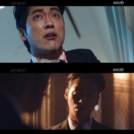 KBS2 '닥터 프리즈너' 방송화면 캡처.