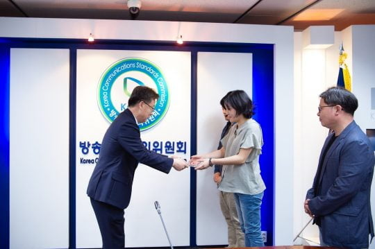 MBC 라디오 '대한민국 임시정부 수립 100주년 특별기획-님 찾아가는 길' '이달의 좋은 프로그램상' 수상 현장./사진제공=MBC 라디오