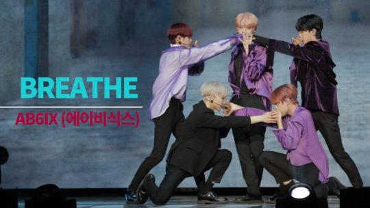 [TV텐] 미세먼지 물리쳐줄 AB6IX(에이비식스)의 청량섹시 데뷔곡 'BREATHE' 쇼케이스