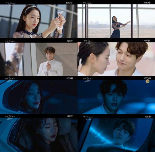 KBS2 '단, 하나의 사랑' 방송화면 캡처.