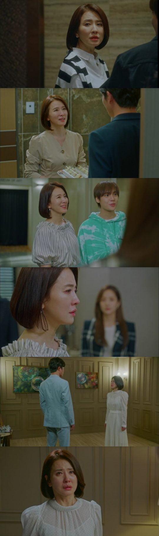'그녀의 사생활' 방송 화면./사진제공=tvN