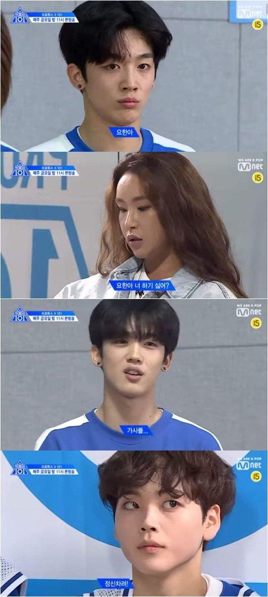 Mnet 아이돌 서바이벌 '프로듀스X101' 예고편 캡처