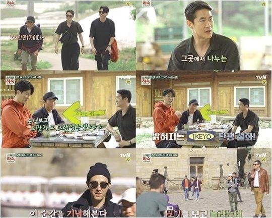 tvN 새 예능 '스페인하숙'./ 사진제공=tvN