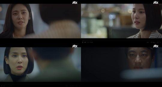 JTBC '아름다운 세상' 방송화면.