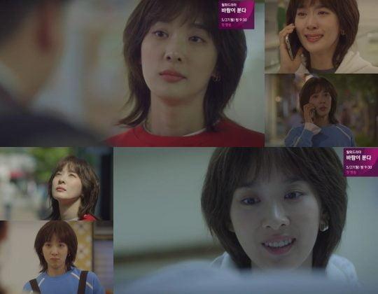 '아름다운 세상'의 배우 이청아./사진제공=JTBC